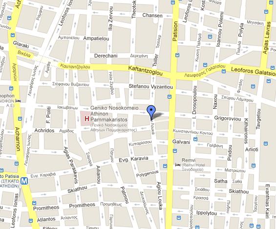Έδρα: Αγίου Λουκά 52Α, Αθήνα 11144